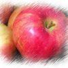 Alma, a gyümölcs képe